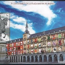 Francobolli: [CF6037] ESPAÑA 2018, HB V CENT, PLAZA MAYOR DE MADRID (MNH). Lote 127969575