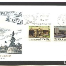 Sellos: ESPAÑA 1977 - SPD EDIFIL NRO. 2439-42 - HISPANIDAD '77 - NUEVOS. Lote 128144187