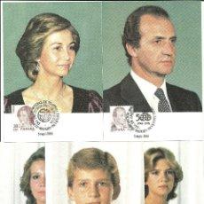 Francobolli: ESPAÑA-TARJETAS MAXIMAS FAMILIA REAL AÑO 84 (SEGÚN FOTO). Lote 129721119
