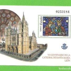 Sellos: EDIFIL 4020 H.B. VIDRIERAS DE LA CATEDRAL DE SANTA MARÍA DE LEÓN. (2003).** NUEVO Y SIN FIJASELLOS.. Lote 128381167