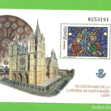 Sellos: EDIFIL 4020 H.B. VIDRIERAS DE LA CATEDRAL DE SANTA MARÍA DE LEÓN. (2003).** NUEVO Y SIN FIJASELLOS.. Lote 128381239