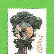 Sellos: EDIFIL 4022. ÁRBOLES. - FICUS DE HOJA DE MAGNOLIA. (2003).** NUEVO Y SIN FIJASELLOS.. Lote 128381487