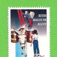 Sellos: EDIFIL 4031. NAVIDAD. - CABALGATA DE LOS REYES MAGOS. (2003).** NUEVO Y SIN FIJASELLOS.. Lote 128383699