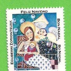Sellos: EDIFIL 4032. NAVIDAD. - NAVIDAD. (2003).** NUEVO Y SIN FIJASELLOS.. Lote 128383839
