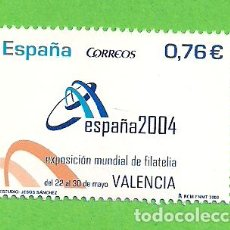 Sellos: EDIFIL 4033. EXPOSICIÓN MUNDIAL DE FILATELIA ESPAÑA-2004. (2003).** NUEVO Y SIN FIJASELLOS.. Lote 128384031