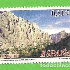 Sellos: EDIFIL 4035. NATURALEZA. - ÓRGANOS DE MONTORO, EN EL MAESTRAZGO DE TERUEL. (2003).** NUEVO.. Lote 128384191