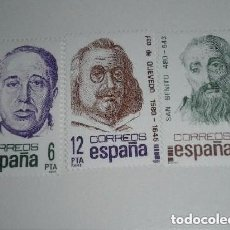 Sellos: ESPAÑA 1981 - CENTENARIOS PERSONAJES - COMPLETA - EDIFIL 2818 / 20 NUEVO. Lote 128389927