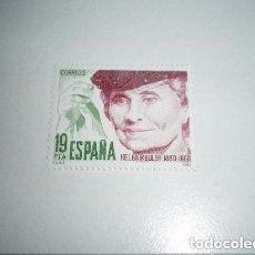 Sellos: ESPAÑA - 1980 - EDIFIL 2574 CENTENARIO DE HELEN KELLER. NUEVO. Lote 128389971