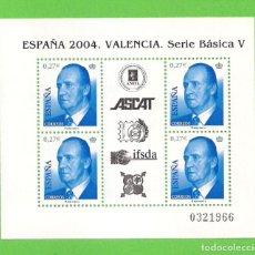 Sellos: EDIFIL 4088 H.B. JUAN CARLOS I. (2004).** NUEVO SIN FIJASELLOS.. Lote 128407939