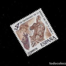Sellos: VII CENTENARIO DE LA MUERTE DE JAIME I - EDIFIL 2397 - 1977. Lote 128418263