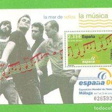 Sellos: EDIFIL 4271 H.B. EXP. MUNDIAL DE FILATELIA ESPAÑA 06 - LA MÚSICA. (2006).** NUEVO SIN FIJASELLOS.. Lote 128460327