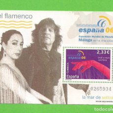 Sellos: EDIFIL 4272 H.B. EXP. MUNDIAL DE FILATELIA ESPAÑA 06 - FLAMENCO. (2006).** NUEVO SIN FIJASELLOS.. Lote 128461347