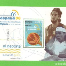 Sellos: EDIFIL 4273 H.B. EXP. MUNDIAL DE FILATELIA ESPAÑA 06 - DEPORTE. (2006).** NUEVO SIN FIJASELLOS.. Lote 128462023
