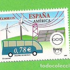 Sellos: EDIFIL 4275. AMÉRICA-UPAEP. - ENERGÍAS RENOVABLES. (2006).** NUEVO Y SIN FIJASELLOS.. Lote 128551399