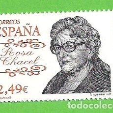 Sellos: EDIFIL 4340. PERSONAJES. - ''ROSA CHACEL''. (2007).** NUEVO Y SIN FIJASELLOS.. Lote 128646555