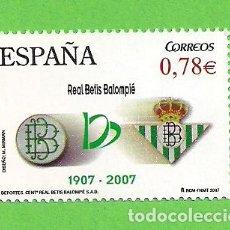 Sellos: EDIFIL 4341. CENTENARIO DEL REAL BETIS BALOMPIÉ S.A.D. (2007).** NUEVO Y SIN FIJASELLOS.. Lote 128647051