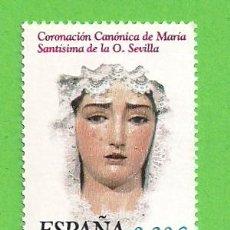 Sellos: EDIFIL 4342. CORONACIÓN CANÓNICA DE MARÍA SANTÍSIMA DE LA O. (2007).** NUEVO Y SIN FIJASELLOS.. Lote 128647307