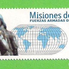 Sellos: EDIFIL 4343. FUERZAS ARMADAS EN MISIONES DE PAZ. (2007).** NUEVO Y SIN FIJASELLOS.. Lote 128647543