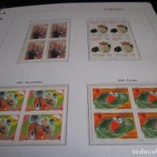 Sellos: ESPAÑA 2002. SELLOS NUEVOS EN BLOQUE DE 4 CON 4 HOJAS BLOQUE + HOJAS EDIFIL + ALBUM DE CALIDAD.. Lote 128657699