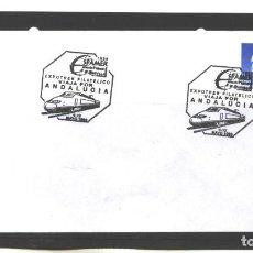 Sellos: ESPAÑA 1996 - EXPOTREN FILATELICO POR ANDALUCIA - NO CIRCULADA. Lote 128695147