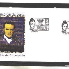 Sellos: ESPAÑA 1999 - EXPO. MARIANA PINEDA EN PARLAMENTO EUROPEO - GRANADA - NO CIRCULADA. Lote 128695435