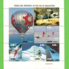 Sellos: EDIFIL 4193 H.B. PARA LOS JÓVENES. AL FILO DE LO IMPOSIBLE. (2005).** NUEVO Y SIN FIJASELLOS.. Lote 128760599