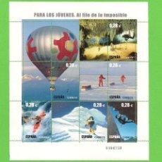Sellos: EDIFIL 4193 H.B. PARA LOS JÓVENES. AL FILO DE LO IMPOSIBLE. (2005).** NUEVO SIN FIJASELLOS.. Lote 128760699