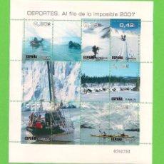 Sellos: EDIFIL 4345 H.B. DEPORTES - AL FILO DE LO IMPOSIBLE. (2007).** NUEVO SIN FIJASELLOS.. Lote 128765875