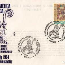 Sellos: XIII EXPO. FILATELICA I NUMISMATICA 1984. Lote 128828959