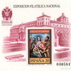 Sellos: EXFILNA'89. Lote 128830367