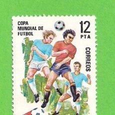 Sellos: EDIFIL 2613. COPA MUNDIAL DE FÚTBOL, ESPAÑA'82. (1981).** NUEVO SIN FIJASELLOS.. Lote 129023827