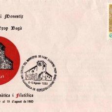 Sellos: 1 EXP. NUMISMÁTICA I FILATÈLICA GUARDIOLA DE BERGUEDÀ 1983. Lote 129076611