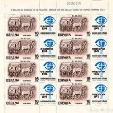Sellos: 8 SELLOS EMISION DIA DEL SELLO - CARRO DE CORREO ROMANO 1983. Lote 129077367