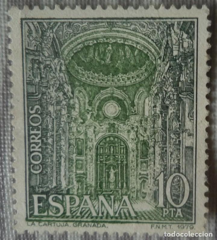 SELLO DE ESPAÑA. TEMA: LA CARTUJA DE GRANADA (Sellos - España - Juan Carlos I - Desde 1.975 a 1.985 - Usados)