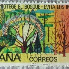 Sellos: SELLO DE ESPAÑA. TEMA: PROTECCION DE LOS BOSQUES ANTE LOS INCENDIOS. Lote 129554863