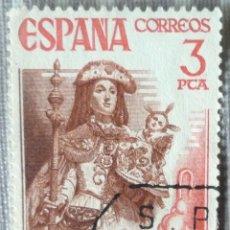 Sellos: SELLO DE ESPAÑA. TEMA: AÑO SANTO COMPOSTELANO. Lote 129555043