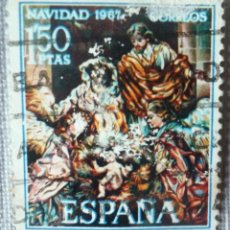 Sellos: SELLO DE ESPAÑA. TEMA: NAVIDAD 1967. Lote 129574511