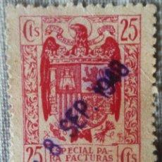 Sellos: SELLO DE ESPAÑA DE 25 CENTIMOS. Lote 129575255