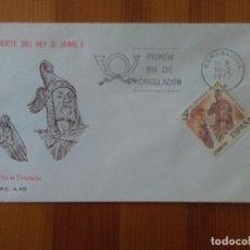 Sellos: W120-VII CENTENARIO MUERTE REY JAIME Iº S.F.C COVER SPAIN 1977. Lote 129634895