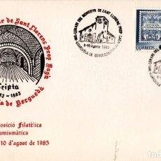 Sellos: TARJETA 1º EXP. FILATÈLICA I NUMISMÀTICA 1983. Lote 130085827