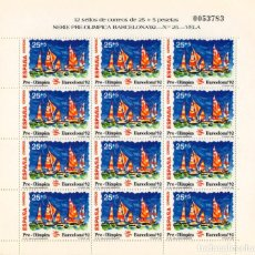 Sellos: 3 SERIES PRE-OLIMPICA BARCELONA'92 Nº 24, 25 I 26. Lote 130088971