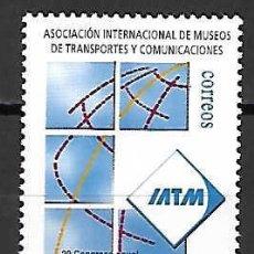 Sellos: CONGRESO INTERN. TRANSPORTES. ESPAÑA. SELLO EMIT. 1-10-97. Lote 130226646