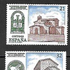 Sellos: IGLESIAS PRERROMÁNICAS. ESPAÑA . SELLOS EMIT. 26-9-97. Lote 130227182
