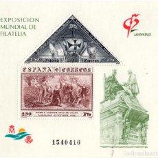Sellos: EXPOSICIÓN MUNDIAL DE FILATELIA 1992 - GRANADA'92. Lote 130480326