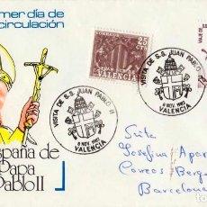 Sellos: VIAJE A ESPAÑA DE S.S. EL PAPA JUAN PABLO II. Lote 130483698