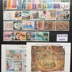 Sellos: SELLOS ESPAÑA 1980** NUEVOS COMPLETO, CON UN JUEGO DE HOJAS BLOQUE. Lote 96820907