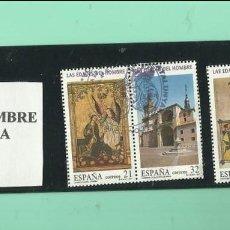 Sellos: SELLOS DE 1997. EDADES DEL HOMBRE. 4 VALORES. Lote 130512278