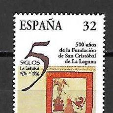 Timbres: 500 AÑOS DE LA LAGUNA. SELLO EMIT. 17-10-1997. Lote 130542346