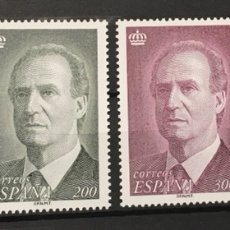 Sellos: AÑO 1996. S.M. D. JUAN CARLOS I Nº 3461/64. Lote 130635940