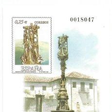 Sellos: ESPAÑA.AÑO 2002.PRUEBA OFICIAL DE LUJO Nº 79.NUEVA SIN FIJASELLOS.VALOR CATÁLOG0 12 €. Lote 130669573